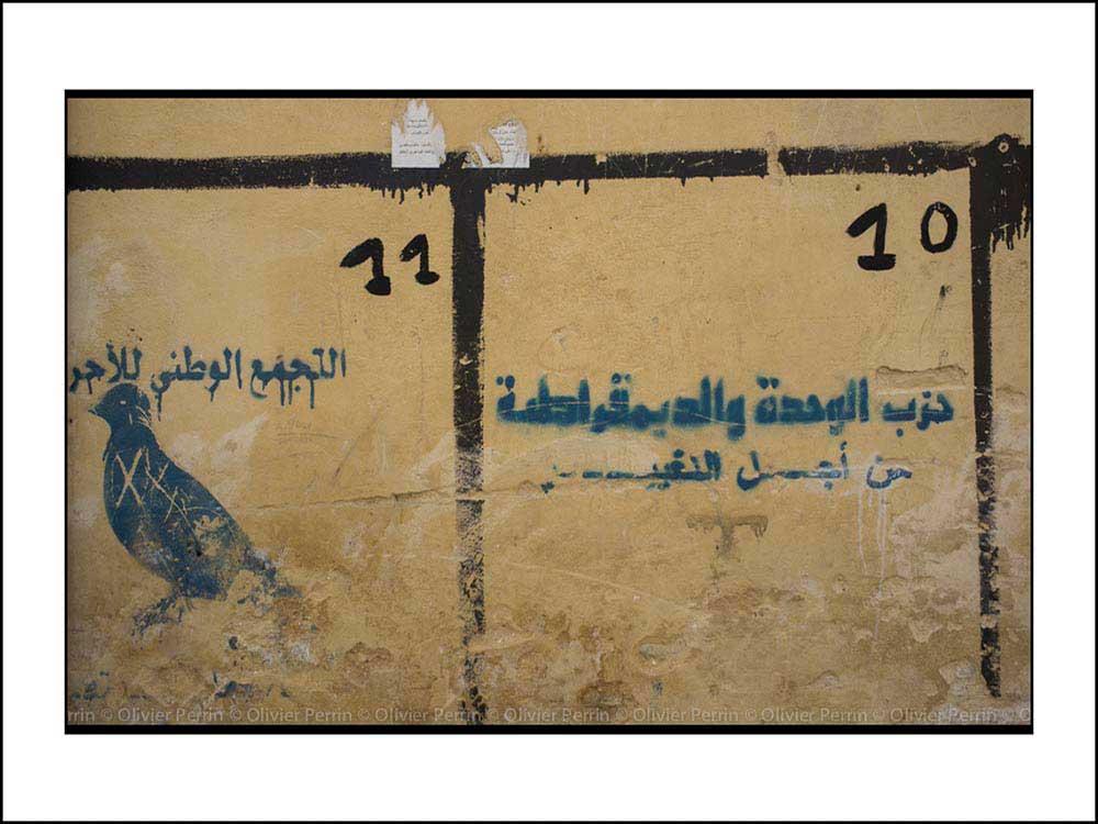 Mar023 fes medina